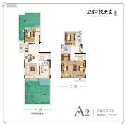 正弘悦云庄4室3厅3卫210平方米户型图
