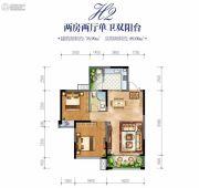万嘉国际社区2室2厅1卫76--89平方米户型图