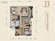 万嘉国际社区3室2厅1卫98--112平方米户型图