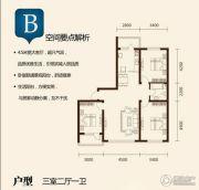 金色河畔3室2厅1卫118平方米户型图