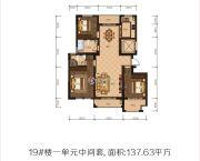香溪美庭3室2厅2卫137平方米户型图
