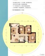 天英・月珑湾3室2厅1卫96平方米户型图