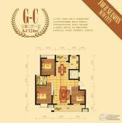 四季新城3室2厅1卫124平方米户型图