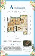 珠江・愉景雅苑3室2厅2卫126平方米户型图