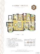 保利印江南5室2厅3卫0平方米户型图