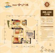 碧桂园金沙滩2室2厅1卫60--75平方米户型图