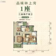 盈生林上湾3室2厅2卫103平方米户型图