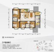 白金壹号4室2厅2卫136平方米户型图