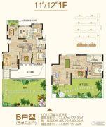 御翠园5室3厅3卫218平方米户型图