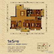 世纪金郡5室2厅3卫168平方米户型图