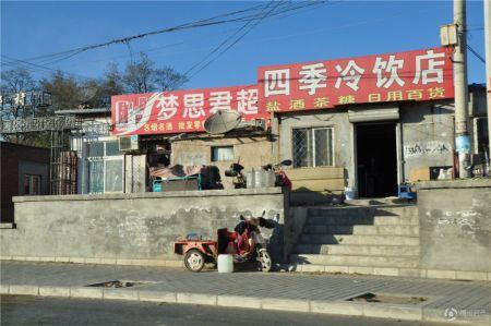 中国水电・北郡嘉源