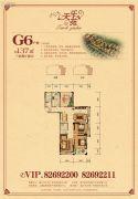 天乐苑二期3室2厅2卫137平方米户型图