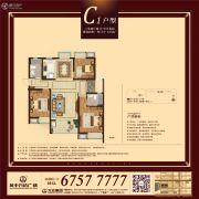 吴中万达广场3室2厅2卫119--129平方米户型图