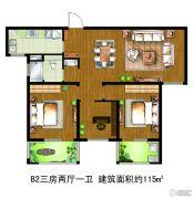 朗诗・新北绿郡3室2厅1卫115平方米户型图