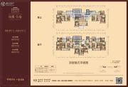锦绣首府3室2厅2卫158平方米户型图