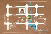 沧州恒大城交通图