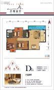 耀兴枫丹白露3室2厅2卫113平方米户型图