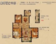 浮来春公馆3室2厅1卫116--118平方米户型图