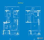 中航樾府3室2厅2卫99平方米户型图
