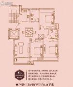 品尊世家3室2厅2卫121平方米户型图