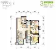 万科金域缇香3室2厅2卫0平方米户型图