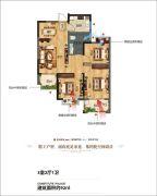 常绿大阅城3室2厅1卫92平方米户型图