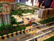 佳兆业广场实景图