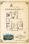 万业金城国际2室0厅3卫141--156平方米户型图