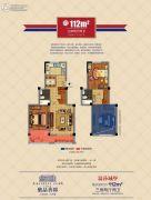 融恒・紫晶香郡3室2厅2卫112平方米户型图