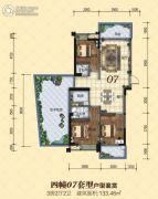 龙光・尚悦轩3室2厅2卫133平方米户型图