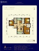 天宁小筑3室2厅2卫138平方米户型图