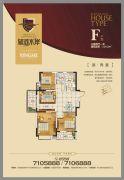 颍河水岸3室2厅1卫114平方米户型图