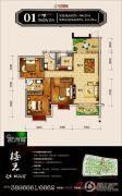 华商国际欧洲城3室2厅2卫106平方米户型图