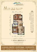 海西金色3室2厅1卫89平方米户型图
