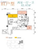 尚邦・25时区2室1厅1卫83平方米户型图