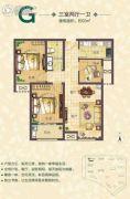 东湖湾3室2厅1卫93平方米户型图