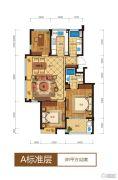 滨江西溪之星3室2厅2卫89平方米户型图