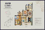 华鸿・万象公馆4室2厅2卫122平方米户型图