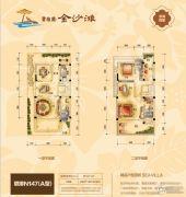 碧桂园金沙滩127平方米户型图