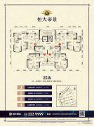 恒大帝景3室2厅1卫91--127平方米户型图