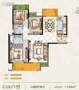 东宝康园3室2厅2卫126平方米户型图