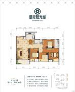 御元阳光城4室2厅2卫111平方米户型图