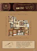 瀚悦府4室2厅2卫180平方米户型图