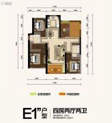 龙斗壹号・海岸城4室2厅2卫143平方米户型图