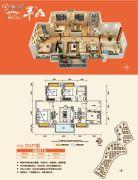 观岭高尔夫半山3室2厅1卫0平方米户型图
