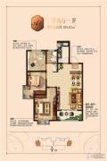 旭景・清园3室2厅1卫109平方米户型图