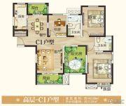 御翠园4室2厅2卫143平方米户型图