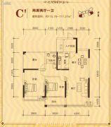 柳工・颐华城2室2厅1卫115--117平方米户型图