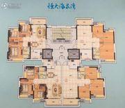 恒大海泉湾3室2厅1卫92--93平方米户型图