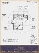文一名门南郡3室2厅1卫104平方米户型图
